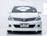 ขายดี รถมือสอง 2011 Nissan Tiida 1.6 S รถเก๋ง 5 ประตู