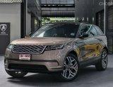 ขายรถ Range Rover Velar 2.0L ปี  2018