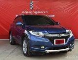 ซื้อขายรถมือสอง Honda HR-V 1.8 (ปี 2016) E SUV AT