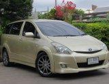 รถมือสองราคาถูก   2006 Toyota WISH 2.0 Q Limited