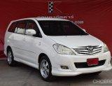2011 Toyota Innova 2.0 G Exclusive Wagon
