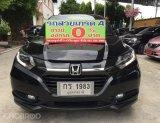 HONDA HR-V 1.8 E Limited ปี : 2016📌ออกรถ ⭕ บาท 📌รับประกันไมล์แท้ 100%