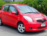 2006 Toyota YARIS 1.5 G Limited รถเก๋ง 5 ประตู