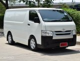 Toyota Hiace 3.0 ตัวเตี้ย ( ปี 2016 ) D4D Van MT