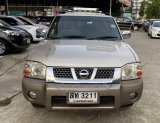 2002 Nissan Frontier 3.0 ZDi รถกระบะ