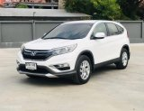 Honda CR-V 2.0 S AT ปี2015