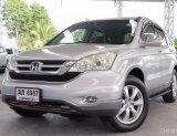 2010 Honda CR-V 2.0 E 4WD SUV