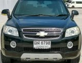 CHEVROLET CAPTIVA 2.0 LT AWD ปี2009