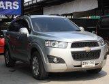 ขายรถ 2012 Chevrolet Captiva 2.0 LS รถเก๋ง 5 ประตู