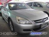 ขายรถ 2006 Honda ACCORD 2.0 E รถเก๋ง 4 ประตู
