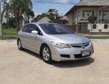 ขายรถมือสอง HONDA CIVIC 1.8 S(ABS) | ปี : 2008