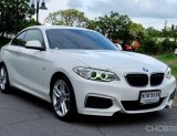 BMW F22 218I Coupe M Sport ปี 2015