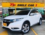 ขายรถ 2015 Honda HR-V 1.8 S SUV