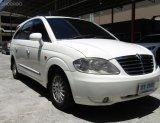 ขายรถ 2008 Ssangyong Stavic SV270 รถตู้/MPV
