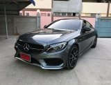 Benz C43 Coupe AMG Dynamic Year 2018