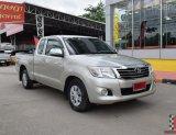 🚗 Toyota Hilux Vigo 2.7 J CNG 2014