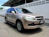 2008 Chevrolet Captiva 2.0 LT 4WD SUV