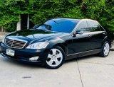 ขายรถ Benz S class 320 CDI 2009 (เครื่องยนตร์ดีเซล ออฟชั่นสุดตาราง)