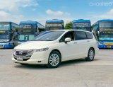 2012 Honda Odyssey 2.4 EL SUV