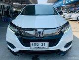 2018 Honda HR-V 1.8 RS SUV