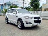 2012 Chevrolet Captiva 2.0 LSX SUV