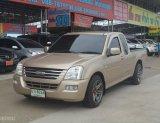 ขายรถ ISUZU D-MAX 2.5 ดีเซล ปี 2005