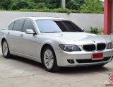 🚩 BMW 740Li 4.0 2006