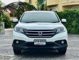 Honda CR-V 2.0 E 4WD 2013