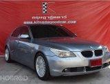 🚩 BMW 525i 2.4 E60 SE 2007