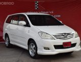 🚩 Toyota Innova 2.0 G Exclusive 2011