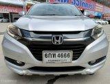2014 Honda HR-V 1.8 EL SUV