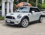 "MINI COOPER S     Camden  ( R56 )  Look 2    "" 50th Anniversary ""  Special Edition"