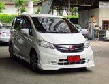 ขายรถ Honda Freed 1.5 EL ปี2016 Wagon