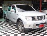 ขายรถ  Nissan Navara 2.5LE ปี2012 บ63/72
