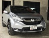 2017 Honda CR-V 2.4 EL 4WD SUV AT (7ที่นั่ง)