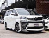 Toyota Vellfire 2.5Z G Edition ปี 2020