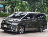 2020 Toyota VELLFIRE 2.5 Z G EDITION รถตู้/MPV
