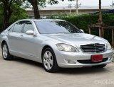 Mercedes-Benz S300 3.0 W221 (ปี2009) Sedan AT