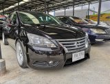 2013 Nissan Sylphy 1.6v ปุ่มสตาร์ท แต่งนิดๆ