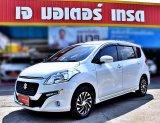 ขายรถ 2016 Suzuki Ertiga 1.4 Dreza Wagon