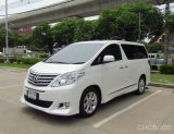 2014 Toyota ALPHARD 2.4 Hybrid E-Four 4WD รถตู้/MPV