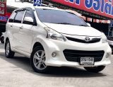 2013 Toyota AVANZA 1.5 G SUV
