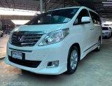 2013 Toyota ALPHARD G รถตู้/MPV