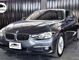 BMW 320D Luxury LCi เครื่องดีเซลรุ่นใหม่ 190 แรงม้า BSi เหลือถึงปี 2023