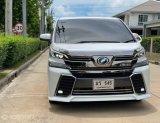 2015 Toyota VELLFIRE 2.5 Z G EDITION รถตู้/MPV
