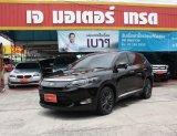 ขายรถ 2014 Toyota HARRIER 2.0 PREMIUM Wagon