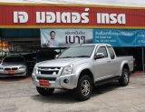ขายรถ 2011 Isuzu D-Max 2.5 Rodeo LS Ddi i-TEQ 4WD รถกระบะ