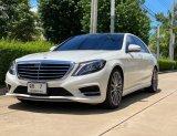 2016 Mercedes-Benz S500 e รถเก๋ง 4 ประตู