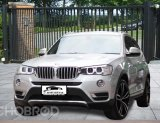 BMW X3 ดีเซล xDrive Highline Lci เครื่องแรง ขับสนุก แต่ประหยัดถึง 20 กม./ลิตร