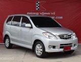 🚩Toyota Avanza 1.5 E Hatchback 2010
